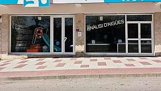 Local Comercial en Avinguda s�agaro, 140. Locales comerciales centricos